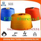 阻燃縫紉線|NFPA2112阻燃線