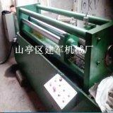 30噸液壓拉牀 廠家直銷