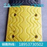 橡膠減速帶-波浪形 橡膠減速帶-波浪形供應