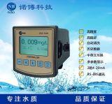 在線水中臭氧檢測儀DOZ-7600