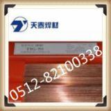昆山天泰 TIG-50(J50)、ER70S-G 碳钢氩弧焊丝