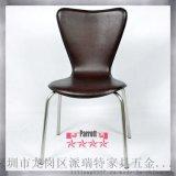 五金家具优质批发现供应现代皮制餐椅现时尚大方快餐椅曲木弯板椅