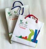 纸袋印刷、广州印刷手挽袋,手提袋印刷厂家