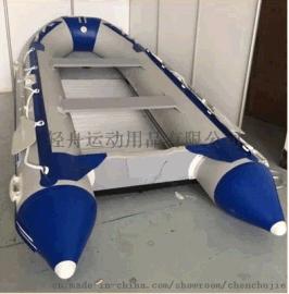 輕舟衝鋒舟4.2米7人船衝浪板皮劃艇高速艇充氣橡皮艇漂流艇漂流船定制