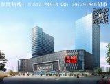 中国(上海)国际跨境电商展暨跨境商品博览会(CCEE)