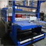 全自動巖棉板包裝機廠家 大型收縮膜包裝機供應商