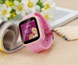 工厂新款触屏版1.44寸全彩屏儿童智能手表插卡电话穿戴GPS定位手表手机