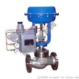 ZJHP气动调节阀,气动薄膜调节阀,气动薄膜单座调节阀厂家
