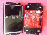 海天注塑机TECH1电脑弘讯Q8电脑显示屏LCVLEB18M6