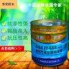 广州佳阳JY-604911非焦油聚氨酯防水涂料