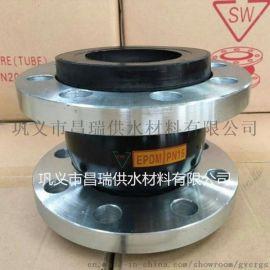 武汉JGD型不锈钢法兰式橡胶接头,单球体橡胶软连接,双球体橡胶膨胀节