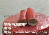 耐高温隔热套管、隔热套管、高温套管品牌/图片