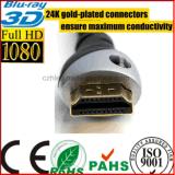 1.5米尼龙编织金属壳HDMI线