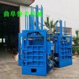 湖南卧式纸箱液压打包机160吨液压打包机厂家