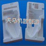 TM-2030电脑操作保丽龙雕塑雕刻机 广州保丽龙雕刻机厂