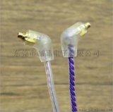 納佰音單晶銅耳機鍍銀線diy3.5mm音頻線耳機升級延長線舒爾耳機半成品
