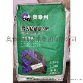 石家庄瓷砖粘结剂厂家13932101879