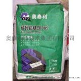 石家莊瓷磚粘結劑廠家13932101879
