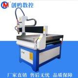 6012双色板数控雕刻机 双色板CNC刻字机 广告牌精雕机