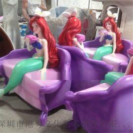 訂制家具美陳道具擺件玻璃鋼雕塑卡通美人魚座椅