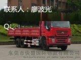 快盟国际物流广州至缅甸的国际物流