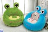 可爱卡通毛绒宝宝小沙发 幼儿园儿童日式懒人沙发榻榻米