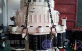 上海新型复合圆锥破碎机