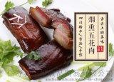 四川腊肉 鹌鹑西施农家自制烟薰老腊肉 五花肉腊肉