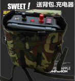 12v180ah锂电池大容量超强功率 电推 背机 移动电源