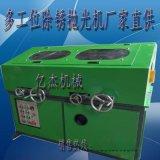 供应多磨头抛光机 生产销售环保型外圆抛光机抛光机 多工位抛光机