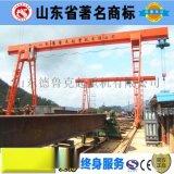 山东著名商标MH型3-20t电动葫芦门式起重机门吊