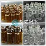 工厂定制 管制玻璃瓶 螺口瓶 卡口瓶