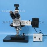 ICM100型三目工业检测金相显微镜 光学显微镜