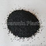 聚乙烯专用料,介质温度<200℃的钢质管道外壁2PE/3PE防腐蚀保护