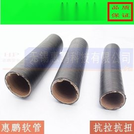 惠鹏LV-5包塑防水型  抗拉抗扭 普利卡金属软管