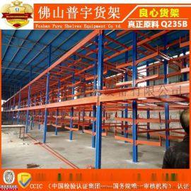 佛山货架选普宇-悬臂阁楼平台货架铝材货架 托臂式 重型悬壁仓储货架