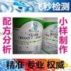 杭州香精香料成分检测 香精指标检测