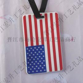 软胶行李牌定制PVC软胶行李托运牌订做