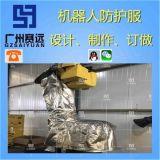 焊接机器人防护服_工业机器人焊接防护