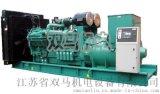 220KW重庆康明斯柴油发电机组   工厂直供