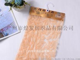 樹葉花+訂米珠淺橙色+淺藍亮片 (細淺黃色網)