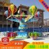 河北大型遊樂設備桑巴氣球多少錢一臺 新型遊樂設備