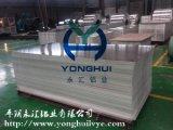 合金铝板x山东平阴永汇铝业