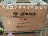 供应潍柴发送机四配套61260030011