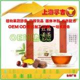 5-25g红糖姜茶饮料odm加工