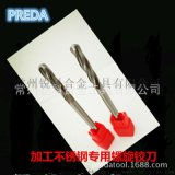 硬质合金钨钢加工304/316 6/8刃不锈钢铰刀