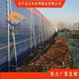 安平柔性防风抑尘网生产厂家 三峰金属防尘网