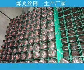 厂家直销养殖网片 超市铁丝焊接喷塑货架网片价格便宜