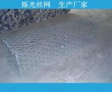 兰州河底沉排铅丝笼 编织格宾石笼网专业生产厂家