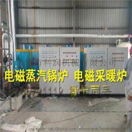 新疆电磁采暖炉生产厂家-鲁贯通科技